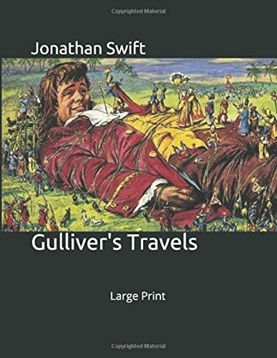 真空厚くする条約Gulliver's Travels: Large Print