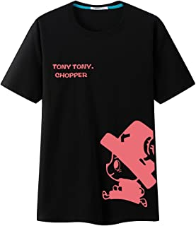 one piece chopper shirt
