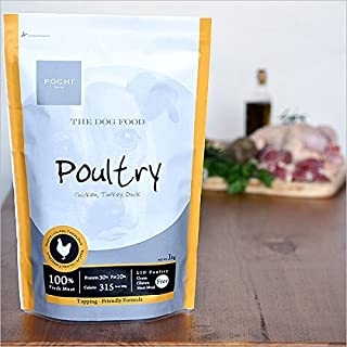 POCHI ザ・ドッグフード 3種のポルトリー 3kg プレミアムドッグフード グレインフリー 低カロリー