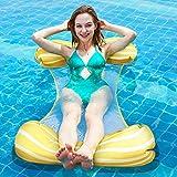 Hamaca de agua, 4 en 1 Hamaca de piscina fácil inflable para adultos, silla de agua de cama flotante premium para piscina playa mar, amarillo BJY969
