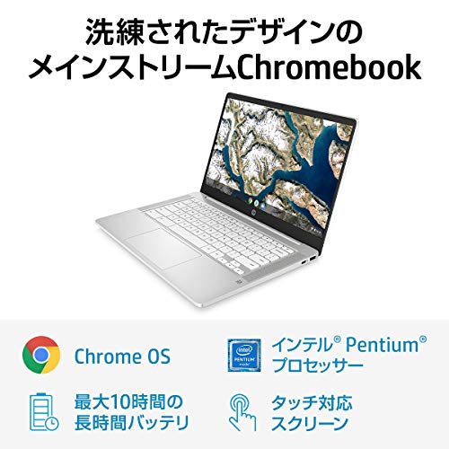 51mMQo+g0iL-米Amazonで「Lenovo Flex 5 Chromebook」の在庫が復活。直送可能、5万円台で購入可能