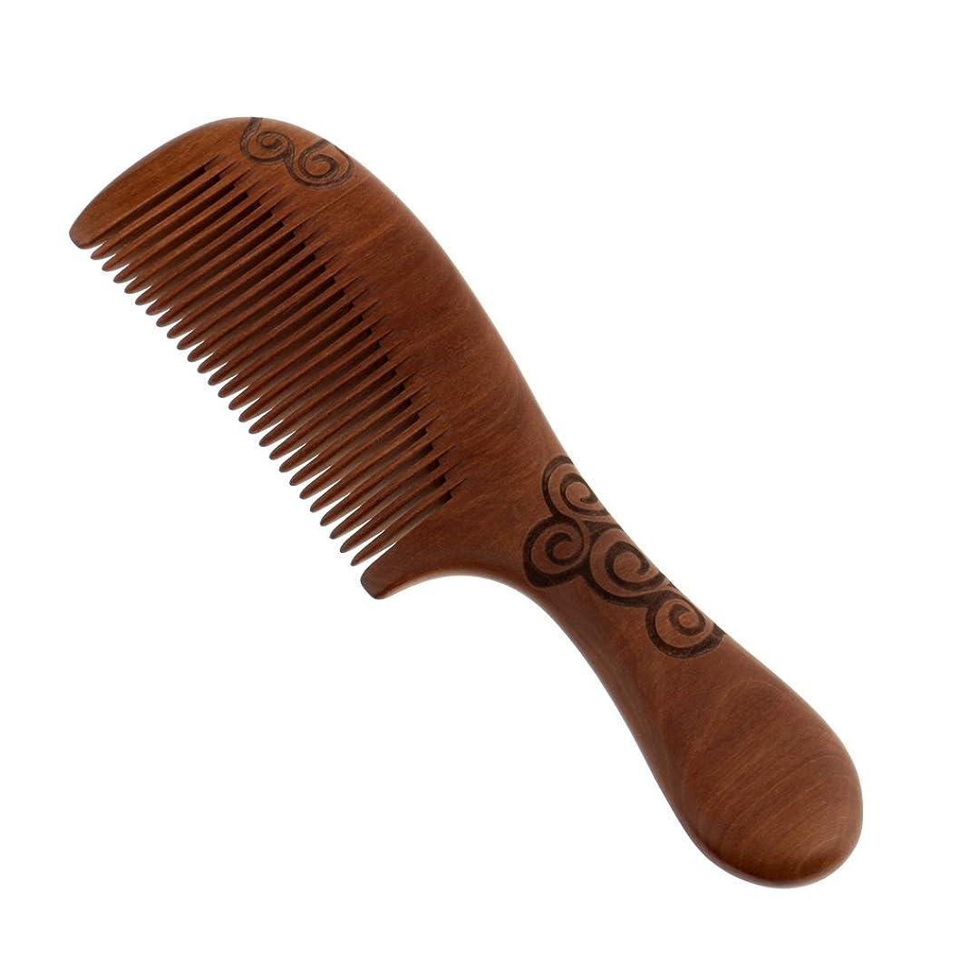 マリン例外連結するPerfk 木製櫛 ヘアダイコーム ハンドヘルド マッサージ ヘアブラシ 広い歯