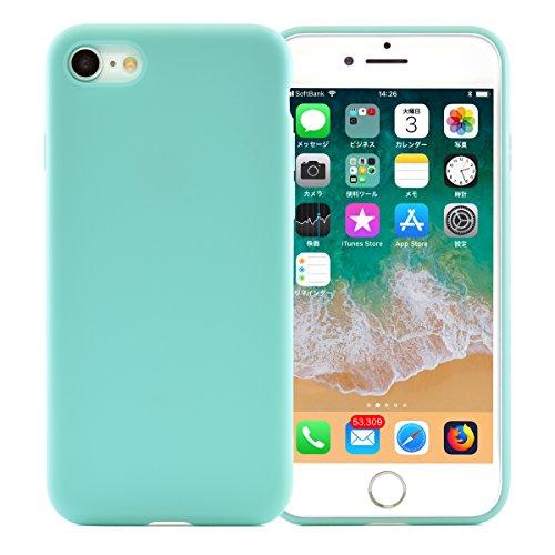 flora iPhone8 ケース SE(第2世代) iPhone7 ケース TPU シリコン 耐衝撃 グリーン 緑【ガラスフィルム付き】指紋防止 4.7インチ アイホン アイフォン 8 7
