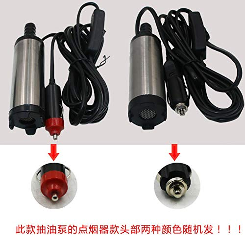 12V Submersible Pump 38mm Water Oil Diesel Fuel Transfer Cigarette Plug