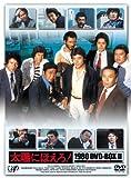 太陽にほえろ! 1980 DVD-BOX II[DVD]