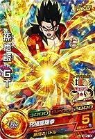 GDPJ-12/Vジャンプ 1月号/超サイヤ人4 孫悟飯:GT 究極龍翔拳/DBHカード/ドラゴンボールヒーローズ