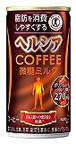 [トクホ] ヘルシア コーヒー 微糖ミルク 185g
