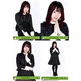 欅坂46 公式生写真 ガラスを割れ! 封入特典 4種コンプ 【長沢菜々香】