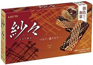 ロッテ 紗々(飴色和栗) 69g ×10個