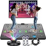 Alfombrilla de danza para niños y adultos, USB con juegos clásicos, alfombrilla de baile luminosa para PC, ordenador, TV (gris)