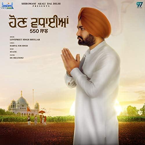Lovepreet Singh Bhullar