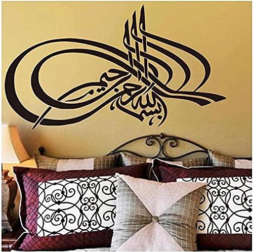 Art Deco autoadhesivo vinilo pared pegatina árabe arte palabras musulmán islámico mezquita islámica 102X57Cm
