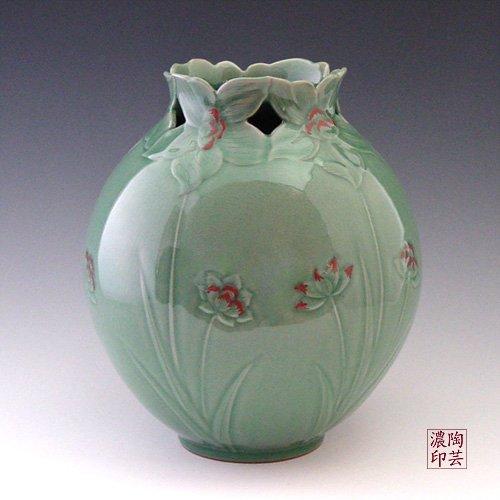 Vase Oriental Traditionnel Poterie Asiatique Porcelaine Céladon Fleurs de Lotus
