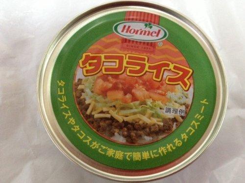 新商品!沖縄ホーメル!Homel タコライス 缶詰×24(1ケース)