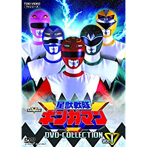 """星獣戦隊ギンガマン DVD COLLECTION VOL.1"""""""