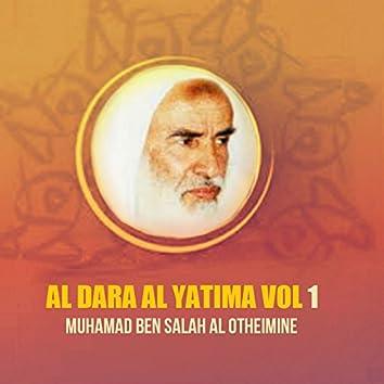Al Dara Al Yatima Vol 1 (Quran)