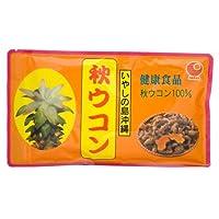 比嘉製茶 秋ウコン粉 (袋入)100g×12袋
