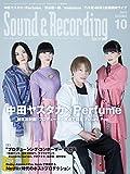 Sound & Recording Magazine (サウンド アンド レコーディング マガジン) 2018年 10月号 [雑誌] | サウンド&レコーディング・マガジン編集部 |本 | 通販 | Amazon