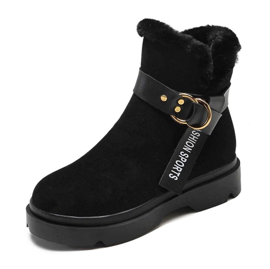 先駆者森ナチュラル女性の雪の雨防水Yetiの冬のブーツ暖かい雪のブーツ野生の毛皮の1つのブーツ屋外の厚いボトムプラスベルベットの綿の靴の潮