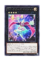遊戯王 日本語版 CORE-JP053 Performage Trapeze Magician Emトラピーズ・マジシャン (レア)