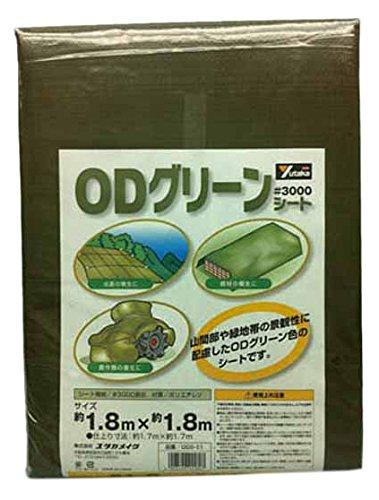 ユタカ #3000ODグリーンシート 1.8mx1.8m OGS01