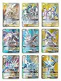 Tag Team GX Cards Set Arceus & Dailga & Palkia with GX Same Character / English Cards / Standard Size / Glossy Series