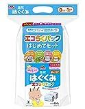 森永 はぐくみ エコらくパック はじめてセット 800g (400g×2袋)【入れかえタイプの粉ミルク】