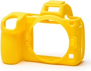 easyCover シリコン保護カバー Nikon Z6またはZ7用 (イエロー)