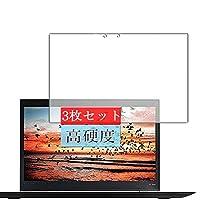 3枚 Sukix フィルム 、 Lenovo ThinkPad X1 Yoga (2017モデル)(IRカメラ搭載モデル) 14インチ 向けの 液晶保護フィルム 保護フィルム シート シール(非 ガラスフィルム 強化ガラス ガラス ) 修繕版