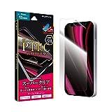 ビアッジ iPhone 12 mini 高性能フィル�