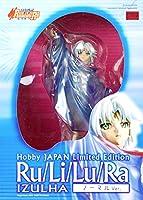 【書籍付き】幻奏戦記ルリルラ イズルハ ノーマルVer. (ホビージャパン誌上販売)