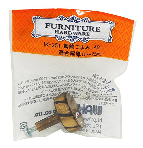 WAKI FURNITURE HARDWARE 真鍮つまみ AB 幅30x奥行33mm