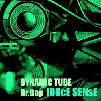 Dynamic Tube