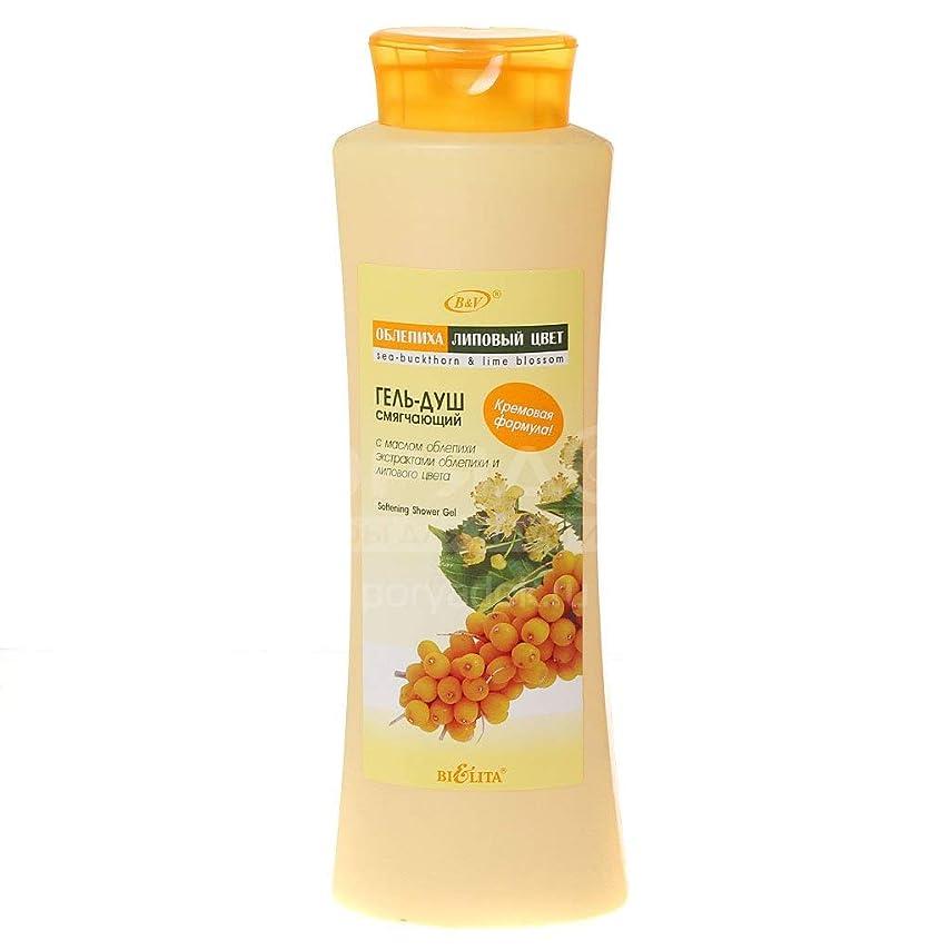 潜む徐々に爆発Bielita & Vitex Sea-Buckthorn Line | Shower Gel for Body Wash & Care, 500 ml | Sea-Buckthorn Oil, Lime Blossom Oil, Vitamin E