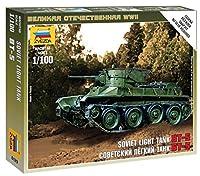 ズベズダ 1/100ソビエト BT-5戦車 プラモデルZV6129