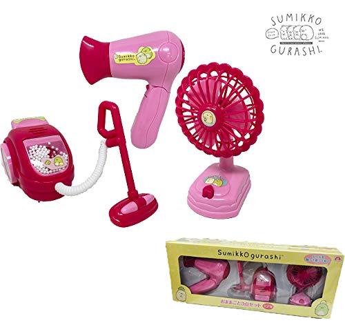 すみっコぐらし 動くおままごと セット おもちゃ 扇風機 掃除機 グッズ すみっこぐらし ごっこ とかげ しろくま 玩具 PK