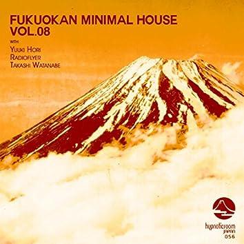 Fukuokan Minimal House, Vol. 08