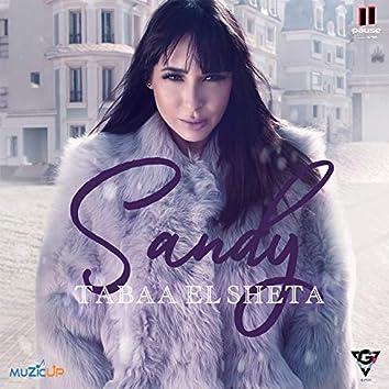Tabaa El Sheta