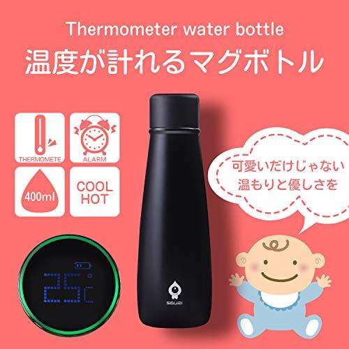 SGUAI水筒スマートボトルG3500ml保温保冷温度表示直のみアラーム調乳用出産祝い粉ミルク(ローズゴールド)