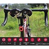 【夜の空】 自転車用テールライト USB充電 と防水ブレーキ/ライトセンサー付き - 自動照明/デザイン、フル CNCシャーシ(xlite100アップグレード版) 自動点灯 自転車ライト(ブラック)