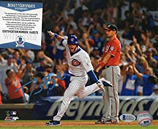 David Bote Chicago Cubs Walkoff Grand Slam Autographed Signed 8x10 Photo Bas K48