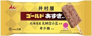 井村屋 ゴールドあずきバー 85ml×20箱