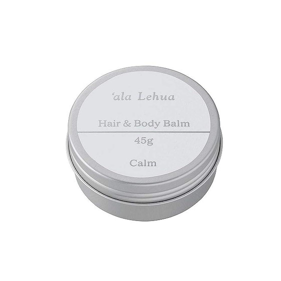 専門知識一人で抗生物質`ala Lehua (アラレフア) ヘア&ボディバーム calm