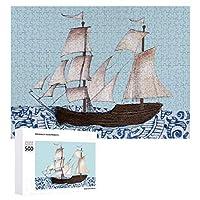INOV 帆船 船 芸術壁掛け ジグソーパズル 木製パズル 500ピース 38 x 52cm 人気 パズル 大人、子供向け 教育玩具 ストレス解消 ギフト プレゼントpuzzle