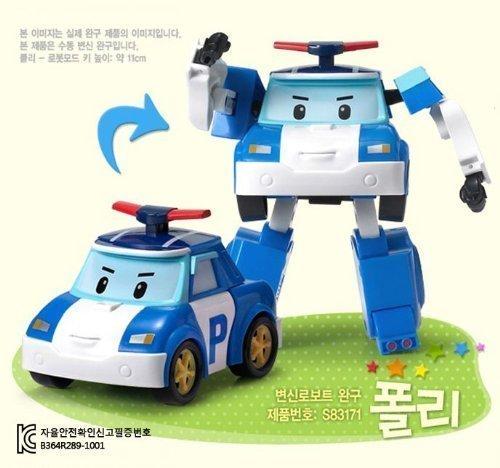 Robocar Poli Transformer Toy - Poli
