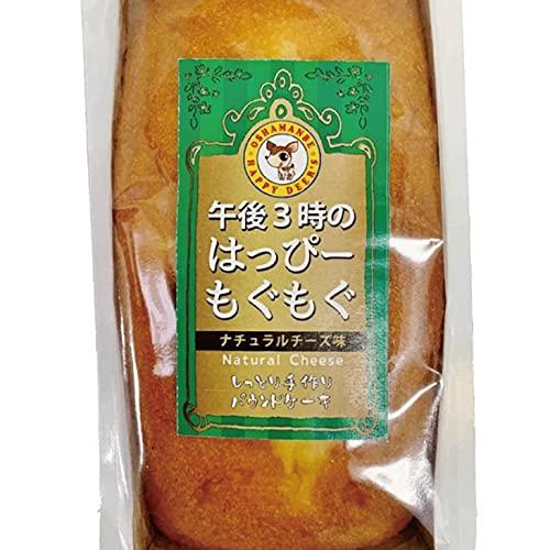 青華堂 午後3時のはっぴーもぐもぐ ナチュラルチーズ(200g) 手作りパウンドケーキ