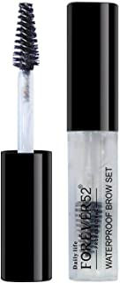 Forever52 Daily Life Waterproof Eyebrow Mascaral - WBS001