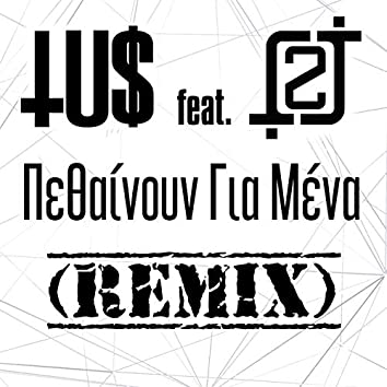 Pethainoun Gia Mena (feat. 2J) [Remix]