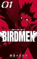 BIRDMEN (1) (少年サンデーコミックス)