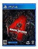 バック・フォー・ブラッド - PS4